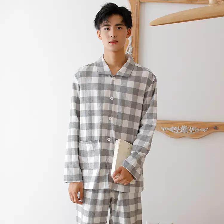 新款无印良品轻拉绒双层纱家居服四季款专柜在售睡衣 灰色中格