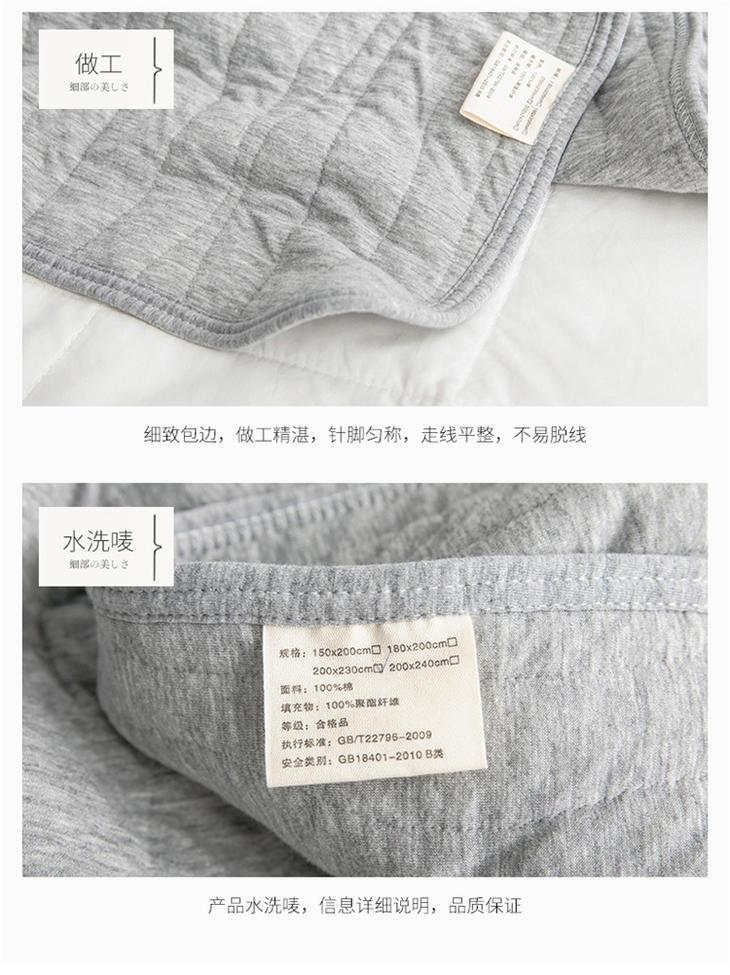 【夏凉被】无印全棉天竺棉空气层轻薄夏被 条纹纯色空调被 夏季盖毯