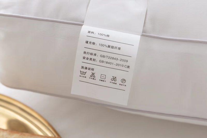 """独家产品【可以水洗""""仙护盾""""抗菌枕芯】 80全棉面料"""