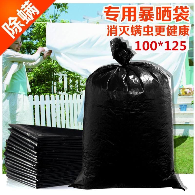 黑色塑料袋暴晒