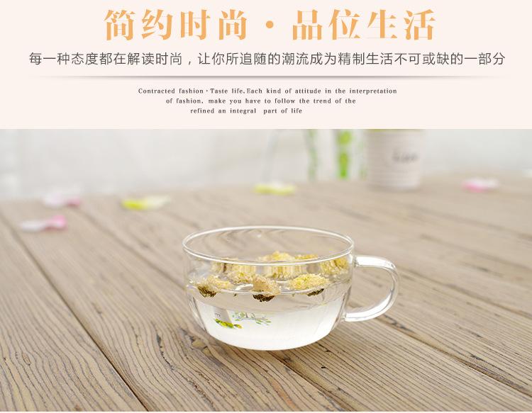 无印耐热玻璃茶杯 高硼硅玻璃耐热 杯碟另配