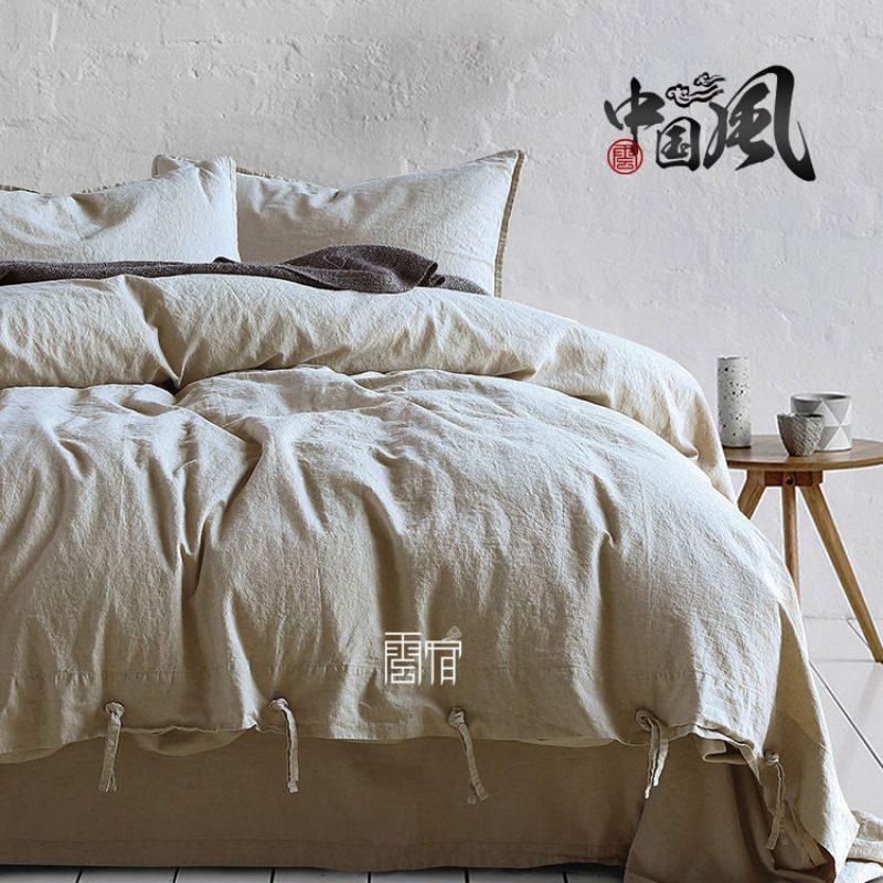 中国风棉麻纯色四件套 大简家居55%亚麻棉麻中式家纺床上用品