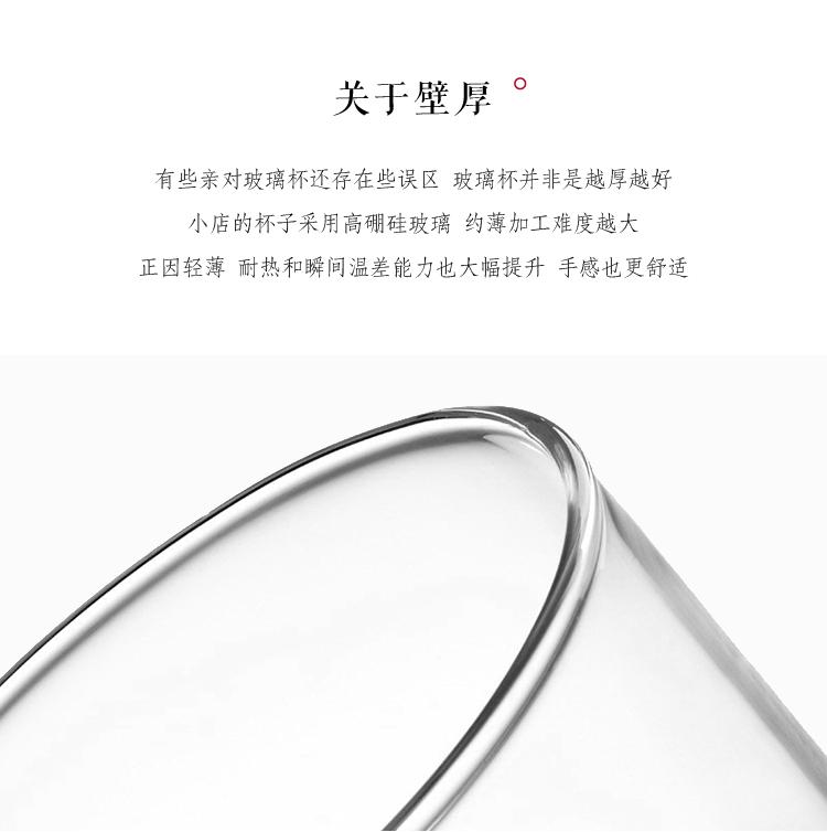 MUJI无印良品 耐热玻璃马克杯 可微波炉透明玻璃杯/牛奶杯 360ml
