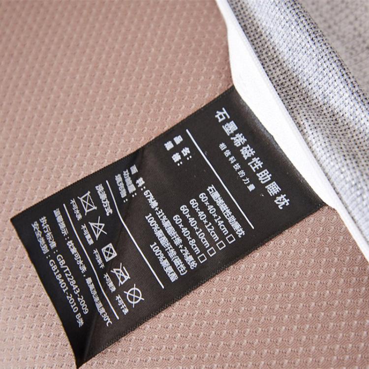 石墨烯磁性助眠枕  4种高度适合不同人群
